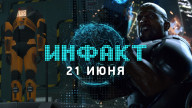 Инфакт от 21.06.2017 — Anthem, HITMAN, Crackdown 3, ремейк Half-Life…