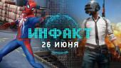 Инфакт от 26.06.2017 — Marvel's Spider-Man, GTA V, Playerunknown's Battlegrounds…
