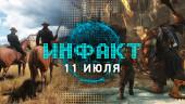 Инфакт от 11.07.2017 — Wild West Online, Shadow of War, NieR: Automata…