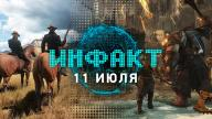 Инфакт от 11.07.2017 — Wild West Online, Shadow of War, NieR: Automata…