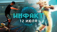 Инфакт от 12.07.2017 – WWE 2K18, Black The Fall, Half-Life…