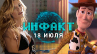 Инфакт от 18.07.2017 — Ataribox, Kingdom Hearts III, Call of Duty: WWII…