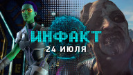 Инфакт от 24.07.2017 – Pyre, Crash Bandicoot, Dying Light…