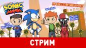 Sonic Mania. 25 сверхзвуковых лет