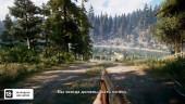 gamescom 2017. Расширенное демо с E3
