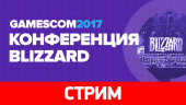 Blizzard — Gamescom 2017