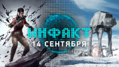 Инфакт от 14.09.2017 — Sky, Dishonored: Death of the Outsider, ELEX…