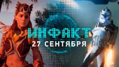 Инфакт от 27.09.2017 — Star Wars Battlefront II, Ataribox, The Mummy Demastered…