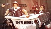 The Evil Within 2. Погружение продолжается