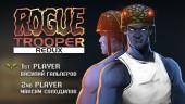 Rogue Trooper Redux. Переразбор полётов