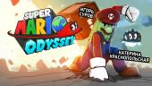 Super Mario Odyssey. It's Me, Mario!