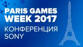 Sony на Paris Game Week 2017. Багет с васаби