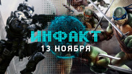 Инфакт от 13.11.2017 — EA поглощает Respawn; Injustice 2, Vampyr, Hunt: Showdown…