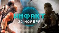 Инфакт от 20.11.2017 — Battlefront II, Cyberpunk 2077, Titan Quest: Ragnarök, SOMA…