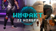 Инфакт от 22.11.2017 – Overwatch, Disney против Battlefront 2, Neverwinter Nights…