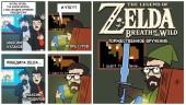 The Legend of Zelda: Breath of the Wild. Торжественное вручение