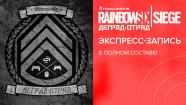 Деград-отряд на стриме «Ле-Ман 24» (экспресс-запись)