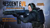 Resident Evil 7: Not a Hero & End of Zoe. Пятничный довесок зла