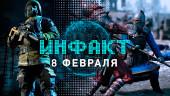 «Инфакт» от 08.02.2018 — Авторы Detroit выиграли суд, новая PUBG в Припяти, ремейк Souls на PS4