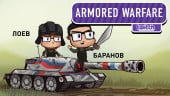 Armored Warfare. Защитнички Отечества