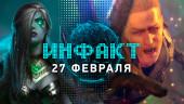 «Инфакт» от 27.02.2018 — Хидео Кодзима в Metal Gear Survive, баги в Kingdom Come, поединки в Rune: Ragnarok…