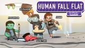 Human: Fall Flat. Ниже падать некуда?