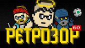 Ретрозор №60 — Chrono Trigger, Rainbow Six: Rogue Spear, The Chronicles of Riddick…