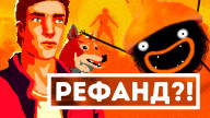 Рефанд?! — CHUCHEL, Tardy, Q.U.B.E. 2, Jalopy, SYNTHETIK, Umiro, Train Valley 2