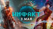 «Инфакт» от 03.05.2018 — 18+ Detroit: Become Human, халява в Battlefield 1, релиз Paladins, США против гарантийных наклеек…
