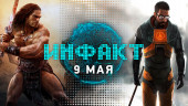 «Инфакт» от 09.05.2018 — Half-Life 2: Episode 3, СССР в Atomic Heart, Battle Royale и Dark Souls в Egress, Conan Exiles…