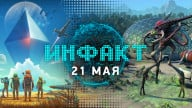 «Инфакт» от 21.05.2018 — Devolver Digital на E3, экранизация To the Moon, кооп в No Man's Sky, Age of Wonders: Planetfall…