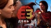 «Инфакт» от 12.06.2018 — E3 2018, The Last of Us 2, AC: Odyssey, Spider-Man, Death Stranding, Resident Evil 2…