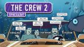 The Crew 2. Приехали?