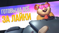 Нужна ли играм система репутации? к игре Overwatch