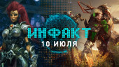 «Инфакт» от 10.07.2018 — Детали Dying Light 2, дата выхода Darksiders III, Monster Hunter: World на ПК, Titanfall Online…