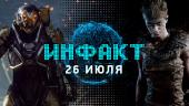 «Инфакт» от 26.07.2018 — Будущее BioWare, Hellblade VR, Shadow of the Tomb Raider уже готова, Denuvo vs взломщики…