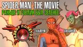 Разбор полетов. Spider-Man: The Movie
