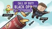 Call of Duty: Black Ops 4. Курс — на Георгополь!