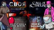 Silent Hill 4. Страх с доставкой на дом