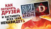 BlizzCon 2018: мобильное исчадие ада вместо Diablo 4