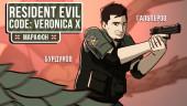 Resident Evil Code: Veronica X. Дела семейные