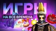 Любимые игры детства (+ подарки от GOG.com)