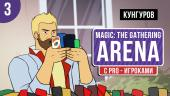 Magic: The Gathering Arena. Картон под ёлкой!