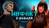 «Инфакт» от 08.01.2019 — GeForce RTX 2060, Alien: Blackout, Max Payne HD, консоль Mad Box, демо DMC 5, требования Anthem…