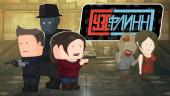 Вся суть Resident Evil 2 за 5 минут (или больше) [Уэс и Флинн]
