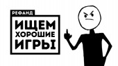 Рефанд?! — Risk of Rain 2, Grimshade, Weedcraft Inc, I hate this game, Unheard, Deck of Ashes…