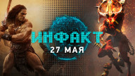 «Инфакт» от 27.05.2019 — Анонс Arma III: Contact, Call of Duty 2019, деньги CD Projekt, релиз Conan Unconquered…
