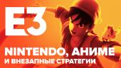 «Инфакт» от 12.06.2019 — E3 2019: Breath of the Wild 2, No More Heroes 3, The Witcher 3 на NSwitch, Commandos 2 Remastered…