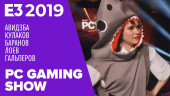 E3 2019. PC Gaming Show: Borderlands 3, Vampire The Masquerade Bloodlines 2, Chivalry 2, Shenmue 3…