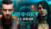 «Инфакт» от 13.06.2019 — Cyberpunk 2077, геймплей Bloodlines 2, John Wick Hex, Torchlight II на консолях, TurboGrafx-16 mini…
